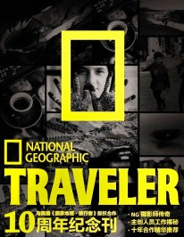 pawel_chara_national_geographic_traveller